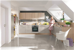 2 tone kitchens are the latest trend Gallery Thumbnail